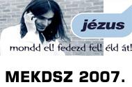 MEKDSZ 2007.